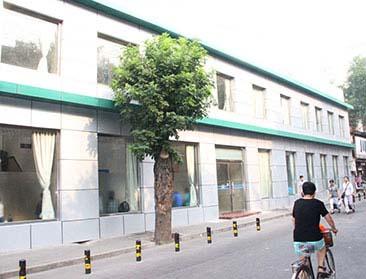 郑重声明:福州中科白癜风研究所仅此一家,别无分院